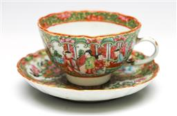 Sale 9238 - Lot 38 - A Famille Rose cup and saucer/plate