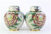 Sale 8863H - Lot 31 - A pair of cloissone lidded jars with overall foliate design, height 20cm