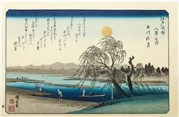 Sale 9164 - Lot 448 - Hiroshige marked Japanese woodblock print of Autumn moon at Tama river from the eight views of the environs of Edo series (39cm x 26cm)