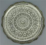 Sale 8139 - Lot 70 - Persian Silver Engraved Circular Tray