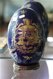 Sale 8160 - Lot 11 - Chinese Cobalt Blue & Gilt Egg on Stand