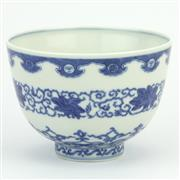 Sale 8360 - Lot 57 - Xingyun Shu Blue & White Tea Bowl