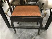 Sale 8889 - Lot 1379 - Piano Stool with Brass Handles