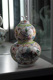 Sale 8160 - Lot 36 - Chinese Lidded Double Gourd Vase