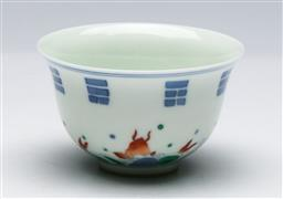 Sale 9164 - Lot 375 - Chinese Doucai Wine Cup, decorated with Koi, Dia 8 cm