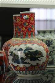 Sale 8160 - Lot 48 - Chinese Bulbous Vase