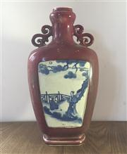 Sale 8298 - Lot 49 - Chinese two-handle red vase, two panels pained with b/w figures, H. 35.5cm
