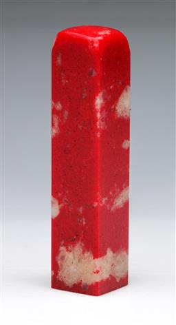 Sale 9144 - Lot 266 - Chinese chicken blood seal (H:13.5cm)