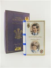 Sale 8423 - Lot 616 - 1x Camus 1981 Charles & Diana Royal Wedding Cognac - Limoges book-form decanter with stopper in box