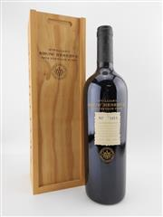Sale 8454W - Lot 52 - 1x 1974 McWilliams Show Reserve Vintage Port - limited release bottle no. 5414, in timber box