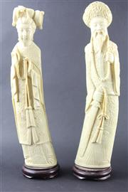 Sale 8563 - Lot 251 - Pair Chinese Emperor & Empress Figures