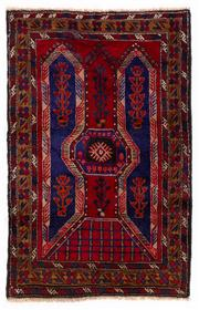 Sale 8715C - Lot 35 - A Persian Balouchi Village Rug, Wool On Cotton Foundation, 148 X 91Cm