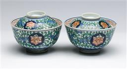 Sale 9175 - Lot 234 - A Pair Of Chinese Famille Bowls, And Sauce Dish Set Combos (dia of bowl10.5cm)