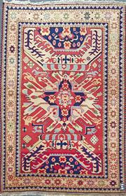 Sale 8901F - Lot 1030 - Persian Yellow Blue and Red Tone Rug (200 x 142cm)