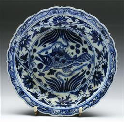 Sale 9144 - Lot 229 - Blue and white Chinese bowl featuring fish and 6 character mark to base (Dia:22cm)