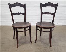Sale 9151 - Lot 1365 - Pair of German bentwood dining chairs with pressed seats ()h:92 x d:41cxm