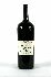 Sale 3803 - Lot 442 - MARGAN FAMILY VINTAGE 2001, Shiraz, Hunter Valley NSW, 2 magnums