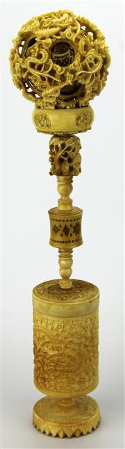 Sale 8096 - Lot 39 - Ivory Carved Puzzle Ball