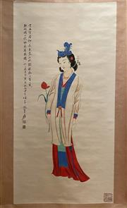 Sale 8980S - Lot 614 - Chinese Scroll of a Lady, Ink and Colour on Paper