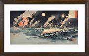 Sale 8347A - Lot 21 - Ryukei - The Great Victory of the Japanese Navy in Port Arthur Engagement, 1904 33.5 x 69cm