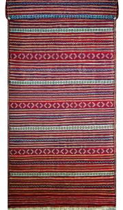 Sale 8307A - Lot 80 - Persian Somak 275cm x 83cm RRP $600