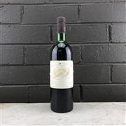 Sale 8987 - Lot 700 - 1x 1979 Chateau Margaux, 1er Cru Classe, Margaux - level at mid-high shoulder, removed from original timber box