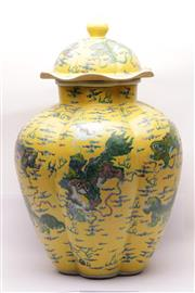 Sale 9032C - Lot 797 - An Impressive Large Melon Shaped Lidded Chinese Pot Decorated With Flames And Dragons On A Yellow Field H: 70cm Dia 40cm