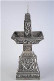 Sale 8381B - Lot 40 - Chinese Square Candlestick; marks in front; H36cm