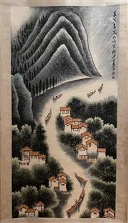 Sale 8951S - Lot 41 - Chinese Landscape Scroll, Ink and Colour on Paper