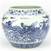 Sale 8273 - Lot 38 - Hsuan Te Style Blue & White Dragon Jar