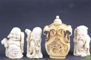 Sale 8563 - Lot 68 - Chinese Carved Snuff Bottle & Three Small Cast Figures