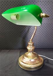 Sale 8971 - Lot 1084 - Brass Bankers Lamp (H:37 x W:26 x D:22cm)