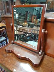 Sale 8792 - Lot 1077 - Victorian Mahogany Toilet Mirror, with shaped supports & base