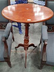 Sale 8792 - Lot 1058 - A late C19th cedar occasional table, with round top, turned pedestal and three outswept legs, H 79 x 50cm in diameter