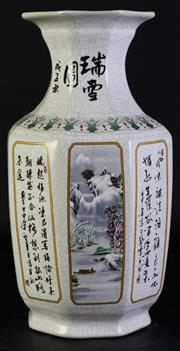 Sale 8997A - Lot 621 - Snowy Mountains Themed Chinese Vase H: 36cm