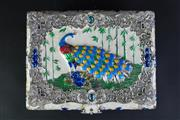 Sale 8860 - Lot 45 - A Metal Mount Jewellery Box with Peacock Motif (21cm x 10cm x15cm