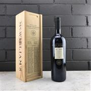 Sale 9062 - Lot 916 - 1x McWilliams Show Reserve Liqueur Muscat - limited release, bottle no. 16817, in timber box