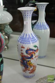 Sale 8256 - Lot 75 - Egg Shell China Vase Decorated With Dragon
