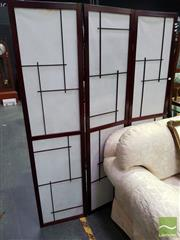 Sale 8545 - Lot 1043 - Modern Three Panel Dressing Screen