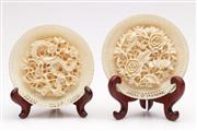 Sale 9064 - Lot 71 - A Pair of Small Carved Ivory Display Plates on Stands (Dia10cm)