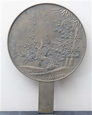 Sale 8562A - Lot 140 - A Chinese bronze plaque mirror, with relief decoration of bamboo and landscape scene, H 34 x W 24cm