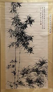Sale 8980S - Lot 646 - Chinese Bamboo Scroll, Ink and Colour on Paper
