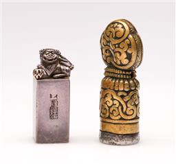 Sale 9119 - Lot 61 - A Chinese Silver Chop Topped with a Lion and A Copper Example (H:5.5cm and 4cm)