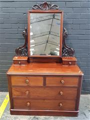 Sale 9014 - Lot 1063 - Victorian Mahogany Dressing Chest, with carved supports, two trinket, two short & two long drawers (h:175 x w:112 x d:53cm)