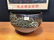 Sale 8859 - Lot 1007 - Glazed Ceramic Bowl