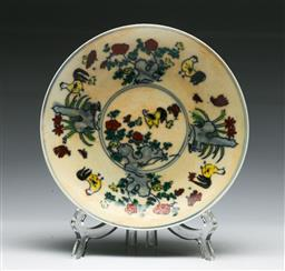 Sale 9144 - Lot 267 - Chinese chicken plate (Dia:16.5cm)