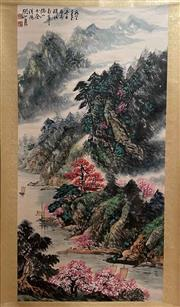 Sale 8951S - Lot 59 - Chinese Landscape Scroll, Ink and Colour on Paper