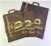 Sale 8828F - Lot 41 - A Collection Of Hammerman Furs Packaging/Carry Bags