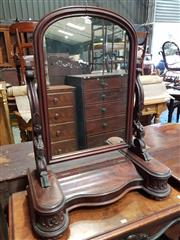 Sale 8993 - Lot 1086 - Large Victorian Mahogany Toilet Mirror, with carved supports, hinged compartment & two concealed drawers (H:90 W:62cm)