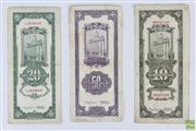 Sale 8563 - Lot 83 - Chinese Money Notes Shanghai 1930, ( 20,50 and 10)